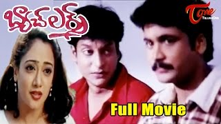 Bachelors - Full Length Telugu Movie - Shivaji - Manya