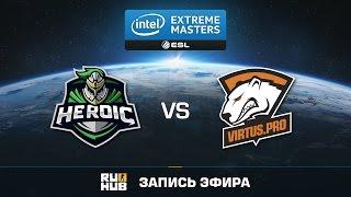 Heroic vs Virtus.pro - IEM Katowice - Group B - de_nuke [ceh9, CrystalMay]