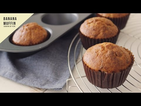 바나나 머핀 만들기 : How To Make Banana Muffins -Cooking Tree 쿠킹트리