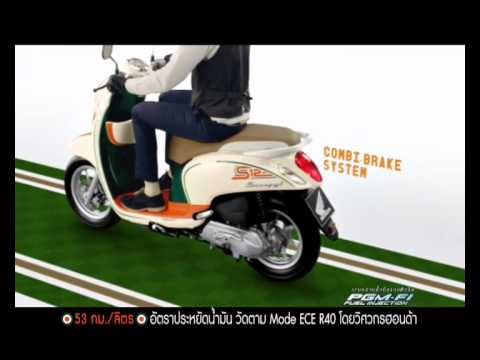 Honda Scoopy i S12 ล้อ12นิ้ว_TVCF