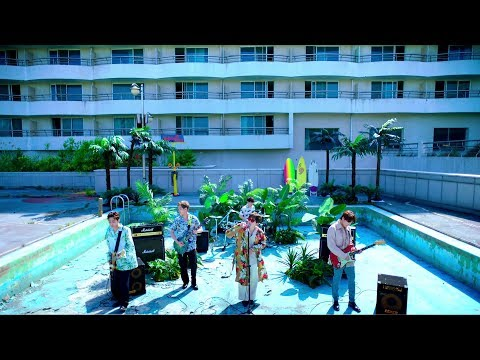 FTISLAND - Pretty Girl【OFFICIAL MUSIC VIDEO -Full ver.-】