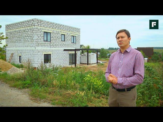 Технадзор над строительством своего дома