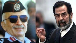 هل تعلم كيف تنكر صدام حسين ليحضر جنازة الملك حسين ملك الاردن