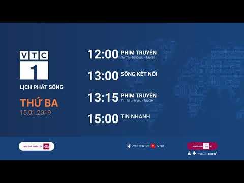 Lịch phát sóng VTC1 ngày 15/01/2019 | VTC1 - Thời lượng: 53 giây.
