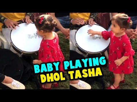 Misha Playing Dhol | Shahid Kapoor - Mira Rajput C