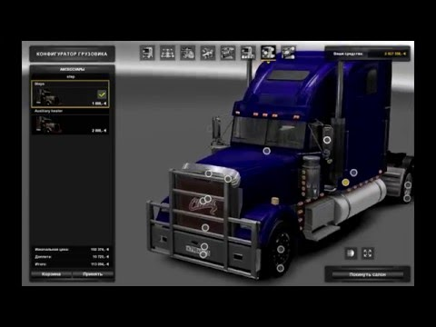 Freightliner Classic XL v3.2.0 1.22