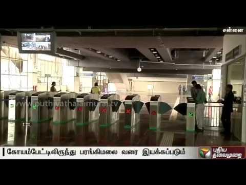 Chennai-metro-extended-upto-St-Thomas-Mount
