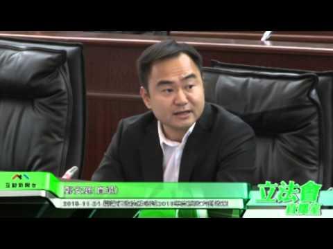 鄭安庭:關注公共行政部門職效問題 ...