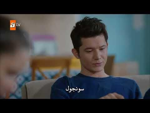 الأزهار الحزينة  الحلقة 109 الموسم الثالث
