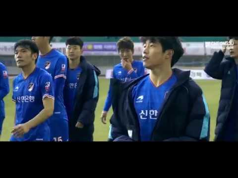 K3리그, 청주FC 홈 개막전 수준?