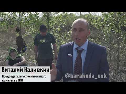 Депутат из Приморья на борьбе с пожарами