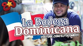 La Bodega Dominicana (Spanish Skit) (8JTV)