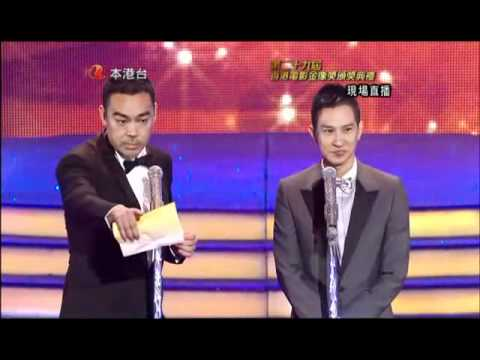 劉青雲同張家輝兩大影帝的精彩棟篤笑