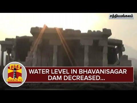 Water-level-in-Bhavanisagar-Dam-Decreased--Thanthi-TV