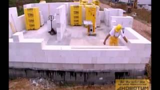 Строительство дома из газобетона  Ytong