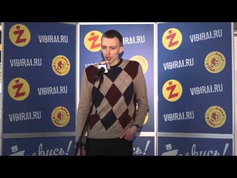 Антон Мосман, 27 лет