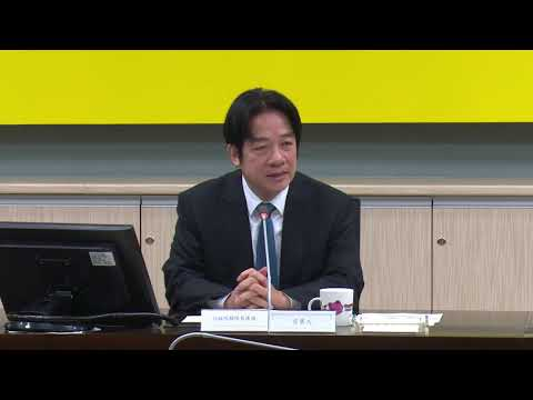 Video link:Premier Lai attends African swine fever prevention meeting at central command center (Open New Window)