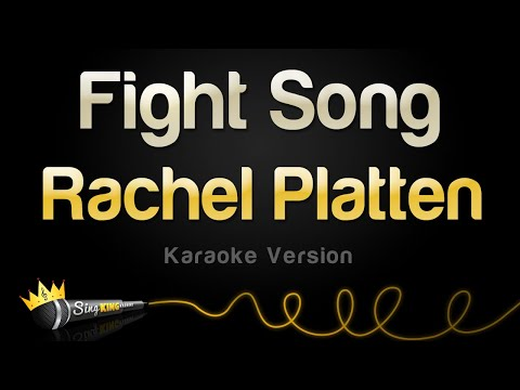 Rachel Platten - Fight Song (Karaoke Version)