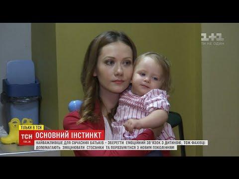 Історії ТСН. Основний інстинкт: мама спробувала навчитись правильно вкладати спати немовля