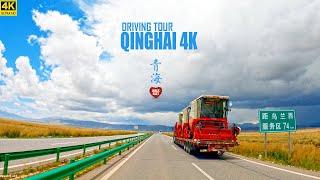 QingHai drive - beautiful scenery