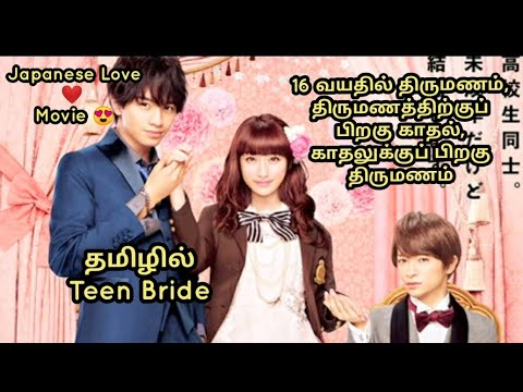 Rich ஹெராயின் Poor ஹீரோ|Moviepakalam|Tamil voice over|Film roll|Mr tamilan|vj voice|Mxt