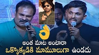 Video Allu Arjun and Nagababu Emotional Words About PAWAN KALYAN | Manastars MP3, 3GP, MP4, WEBM, AVI, FLV Desember 2018