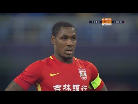 10 Minutes of Odion Ighalo Destroying the Chinese Super League