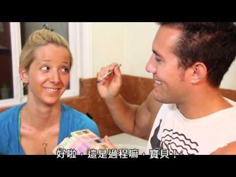 給男朋友化妝也太嚇人了吧!男人真的也要去學化妝技術了~