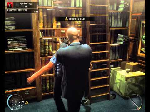 Fess25Rus: Hitman Absolution #8