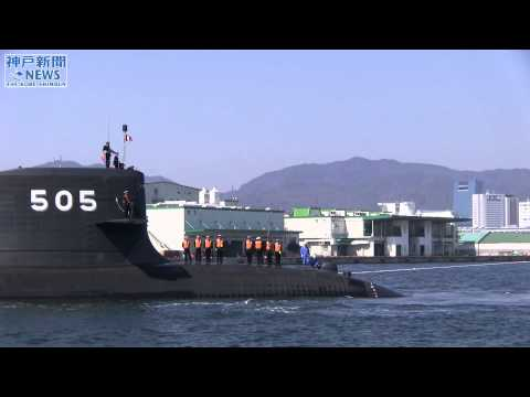 防衛省に潜水艦「ずいりゅう」引き渡し