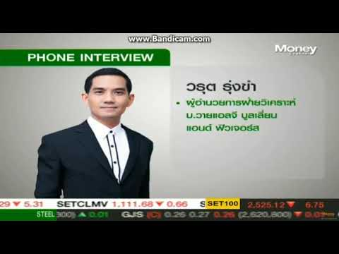 Gold Outlook by Ylg 05-10-2561