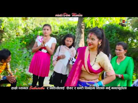 (Tihar Song 2074 | देउसी भैलोको खतरा डान्स जटि हेयौं उति हेयौ...10 min.)