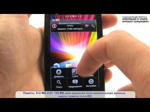 Как сделать скриншот на телефоне лджи магна