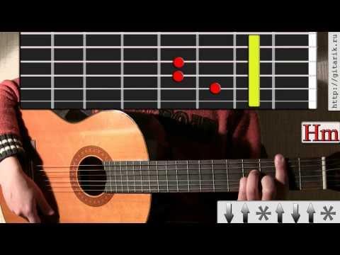 Cплин - Орбит без сахара, урок на гитаре