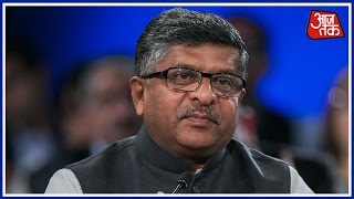 Editor Round-Table: Ravi Shankar Prasad Talks About Completion Of 3 Years Of Modi Government