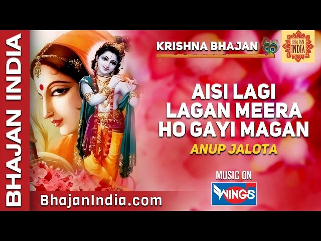 Hindi Bhakti Bhajans Mp3 Songs - Download