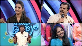Subscribe to Mazhavil Manorama now for your daily entertainment dose :http://www.youtube.com/subscription_center?add_user=MazhavilManoramaKaliyil Alppam Karyam : National award winning actress Surabhi, Actor Prem Prakash and actress Rebecca on the floor of Kaliyil Alppam Karyam to share the experience of the movie 'Minnaminungu'. This episode is discussing about fever. Watch another fun filled episode of Kaliyil Alppam Karyam here.Follow us on Facebook : https://www.facebook.com/mazhavilmanorama.tvFollow us on Twitter : https://twitter.com/yourmazhavilFollow us on Google Plus : https://plus.google.com/+MazhavilManoramaTVTo Go To Playlist :http://bit.ly/2smg4zdAbout the showIt's a fun discussion show. This show has light hearted discussions on current affairs. There will be four dupes to represent the real characters.  Pashanam Shaji (anchor) handles the discussions. Audience raise issues from the public side. Every episode includes one chief guest  from related areas. Audience raise the issues and our comedians replies to them in jest. Every episode contains suspense, dramatic entry, unpredictable fight/incidents, public opinion about the subjects, special performances, dance and dubsmash...etc. Subjects and characters will change in every episode. About the Channel:Mazhavil Manorama, Kerala's most popular entertainment channel, is a unit of MM TV Ltd — a Malayala  Manorama television venture. Malayala Manorama is one of the oldest and  most illustrious media houses in India. Mazhavil Manorama adds color to the group's diverse interest in media.Right from its inception on 31st October 2011, Mazhavil Manorama has redefined television viewing and entertainment in the regional space of Malayalam.  Headquartered in Kochi, the channel has offices across the country and overseas. Innovative content mix and cutting edge technology differentiates it from other players in the market. Mazhavil Manorama has a successful blend of fiction and nonfiction elements that has helped 