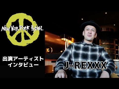 J REXXX