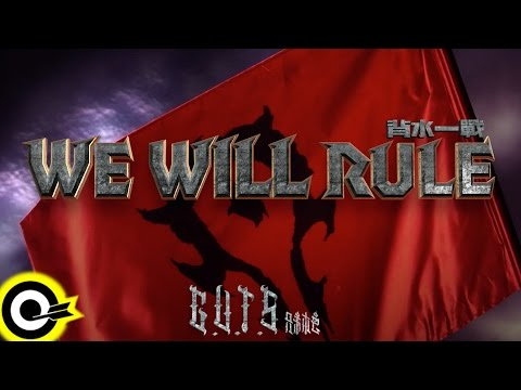 We Will Rule (OST by G.U.T.S)