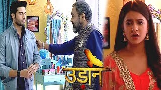 In Colors serial Udaan, Kamal Narayan's gifts a special watch to Duraj.. Chakor is upset to see that the photo of her's & Suraj's is missing from Suraj's room.. Onlocation.. ➤Subscribe Telly Reporter @ http://bit.do/TellyReporter➤SOCIAL MEDIA Links: ➤https://www.facebook.com/TellyReporter➤https://twitter.com/TellyReporter➤https://www.instagram.com/TellyReporter➤G+ @ https://plus.google.com/u/1/+TellyReporter