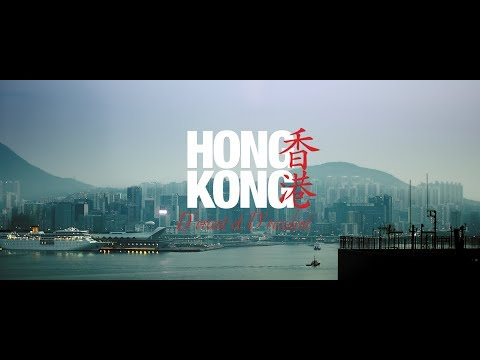 PPLM – Hong Kong : D'Orient et d'Occident