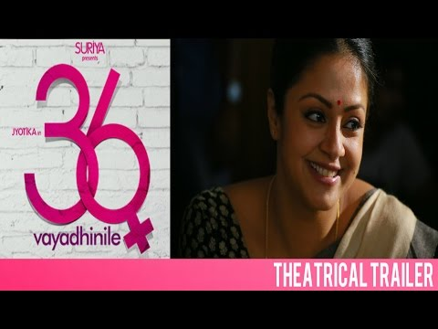 36 Vayadhinile Official Theatrical Teaser | Watch 36 Vayadhinile Movie Exclusive Trailer