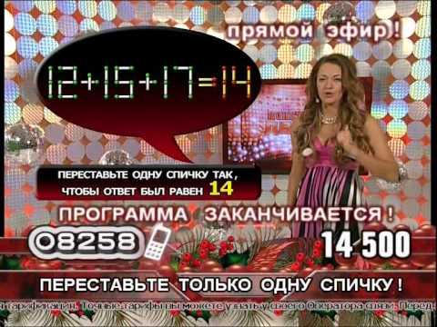 Нано ТВ 20140216 233619 (видео)