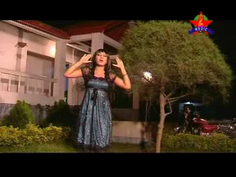 Video bangla sexy song download in MP3, 3GP, MP4, WEBM, AVI, FLV February 2017