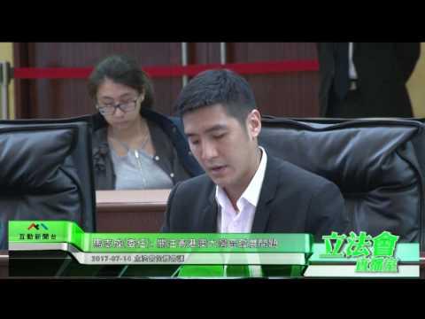 馬志成:關注粵港澳大灣區發展問 題 ...