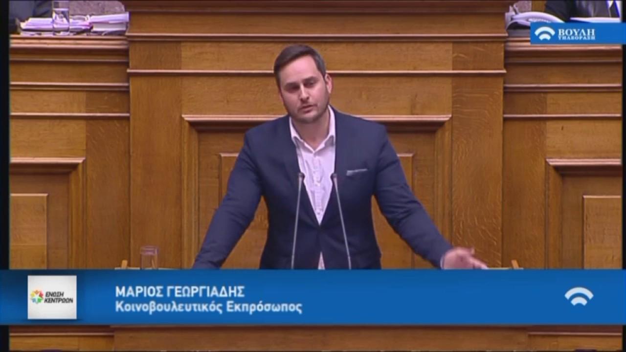 M.Γεωργιάδης(Κοινοβ. Εκπροσ. Ένωση Κεντρώων)(Δανειοδότηση Κομμάτων και Εταιρειών Μ.Μ.Ε)(01/02/2017)