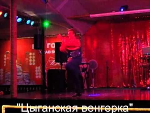 Цыганская венгерка (Шоу человека-чечетки)