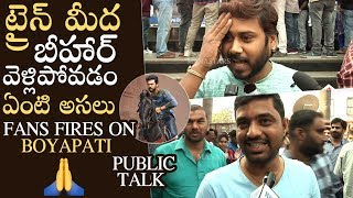 Video Vinaya Vidheya Rama Original Public Talk | Ram Charan Fans Fires On Boyapati Srinu | Manastars MP3, 3GP, MP4, WEBM, AVI, FLV Januari 2019