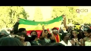 Ethiopian Music Yidnekachew Teferi Mata New Dele 2012   YouTube