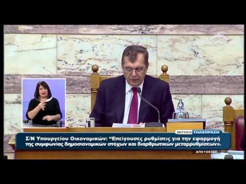 Παραιτήθηκε από βουλευτής ο Γαβριήλ Σακελλαρίδης